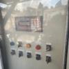 Filter press Mida FP 630/10